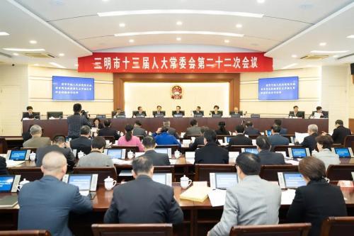 王锡章任三明市政府副市长、市公安局局长