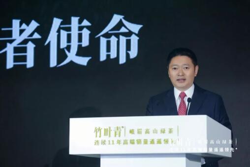 """四川经济界""""奥斯卡奖"""",万博manbetx手机版登入被评""""领军企业"""""""