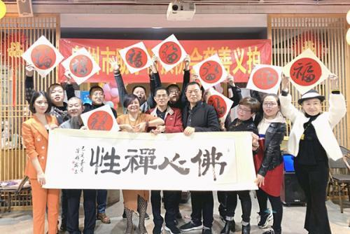 福建泉州市助学帮扶协会汇聚爱心让爱传递活动反响热烈