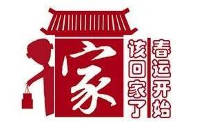 交通安全在整治 平安出行在贵州系列报道之七十三