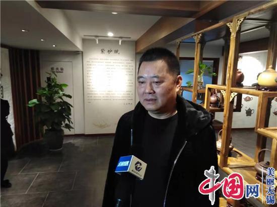 """""""太湖明珠 文化砂笼""""——无锡帅元紫砂博物馆举行2020年首次研学实践活动"""