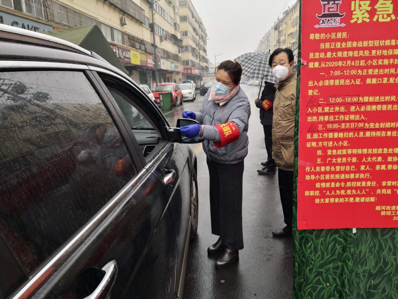碧水丹心 勇当先锋——济宁市直水务系统党员干部抗
