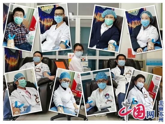 苏州九龙医院无偿献血传爱心 众志成城战疫情