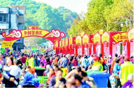 广州正果:美食产业助力乡村振兴