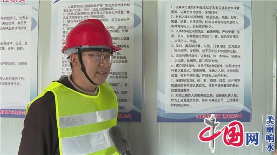 响水县城东园路部分路段改造工程开始施工