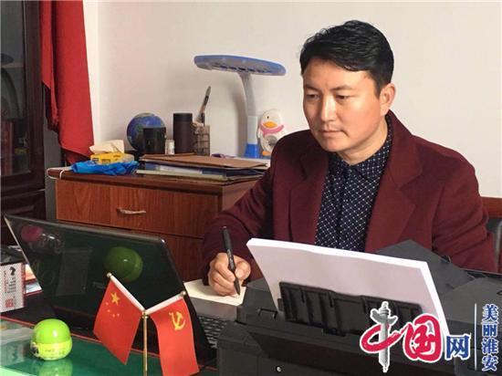 """淮安市淮安区车桥镇丰年村党建引领增活力 """"一点五试""""快发展"""