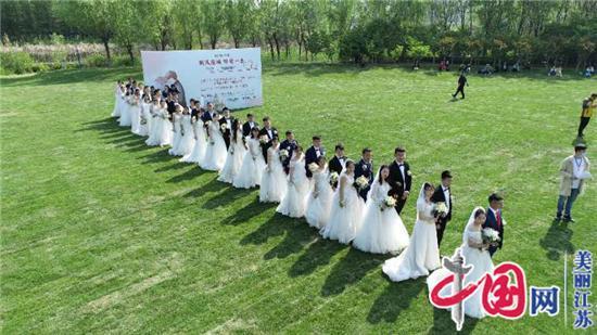 """幸福因等待而更珍贵 宿城区举办""""新风宿城 珍爱一生--久等了 我们结婚吧""""集体婚礼活动"""