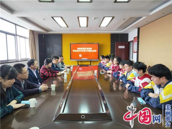 民建淮阴区基层委走进淮州中学 开展爱心帮扶活动