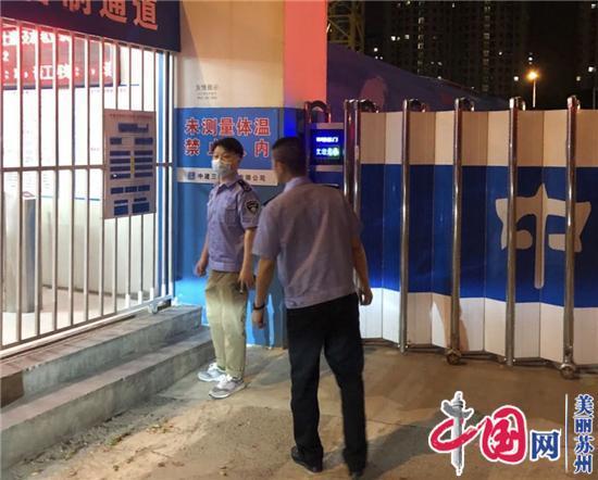 不让惠民工程变成扰民工程 金鸡湖商务区整治夜间施工噪音污染再行动