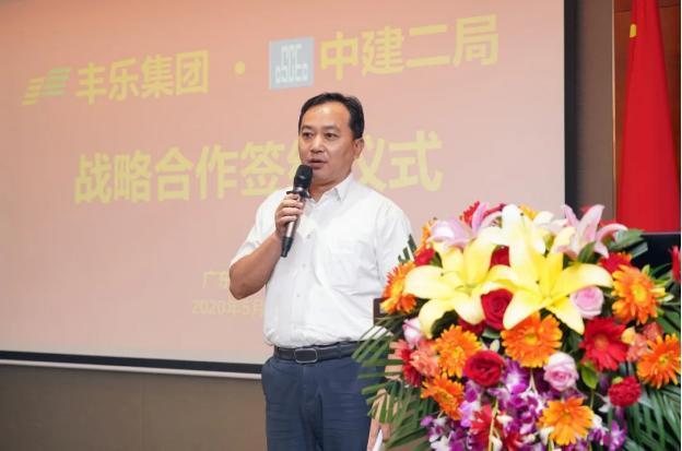 华南集团董事长_中信华南集团logo