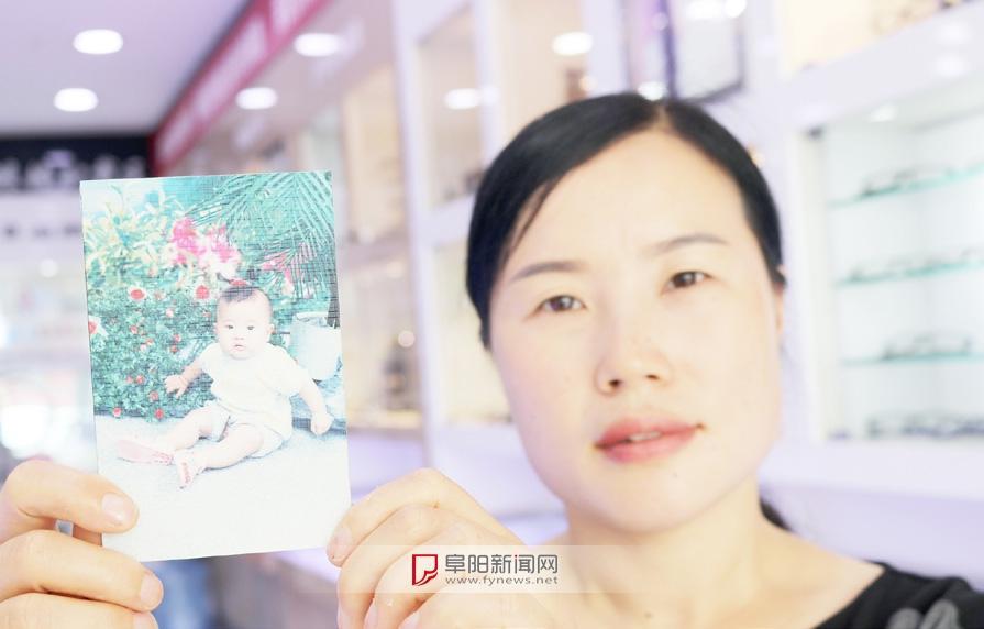 安徽:她寻子21年,跑遍大半个中国