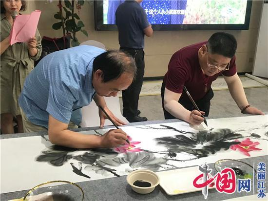 """淮安中保大厦举办""""城市雅韵 笔墨性情""""书画家联盟活动"""
