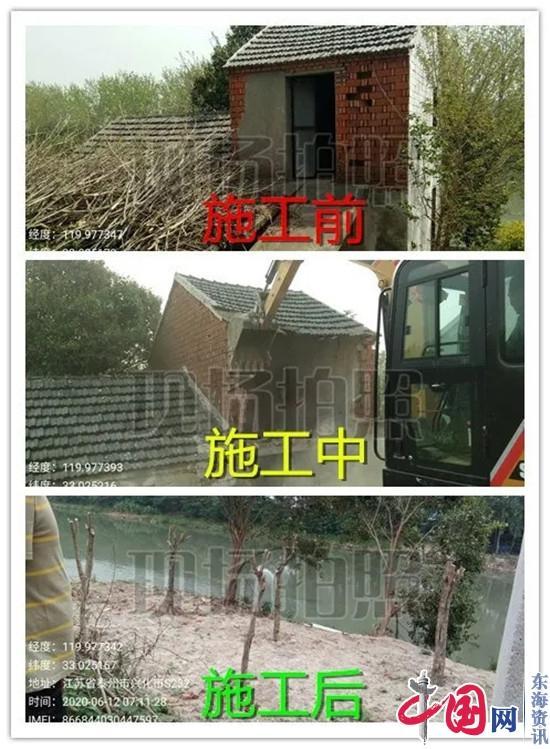 兴化市海南镇河道治理显成效 畅清绿美景宜人