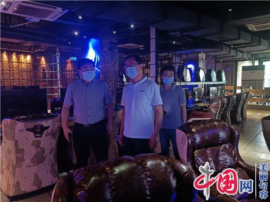 句容文体广旅局加强疫情防控督查常态化