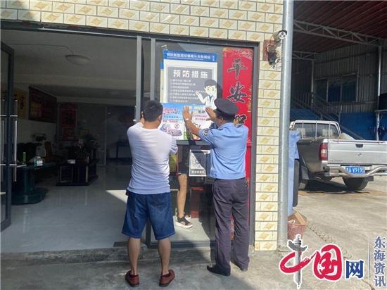 贵州福泉龙昌派出所了解辖区宣传反诈知识