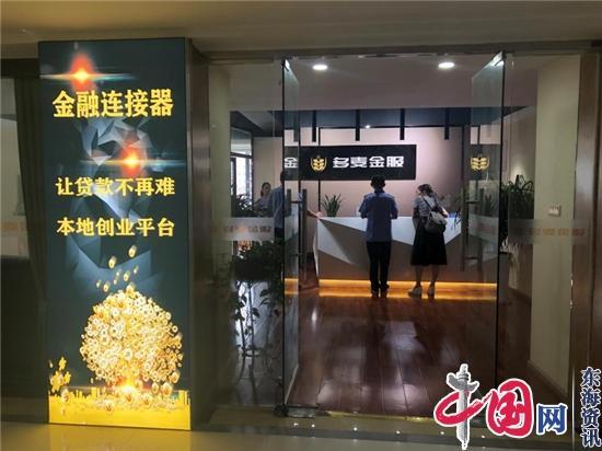 贵州福泉公安扎实前进金融放贷领域要犯除魔专项整治工作