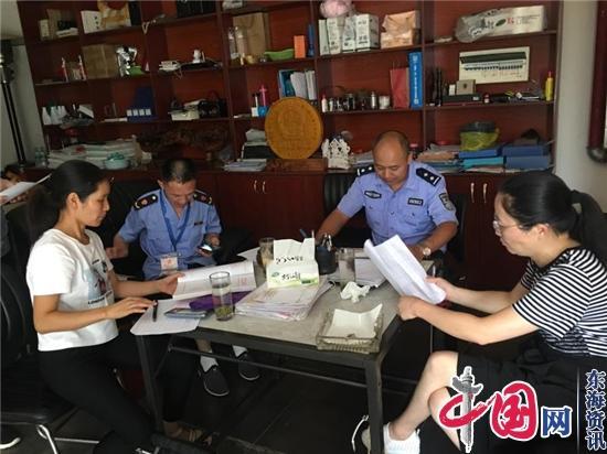 贵州福泉公安坚实前进金融放贷领域扫黑除恶专项整治工作