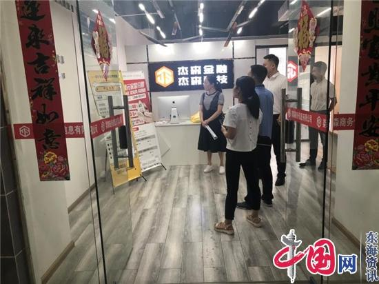 贵州福泉公安扎实前进金融放贷领域要犯除恶专项整治工作