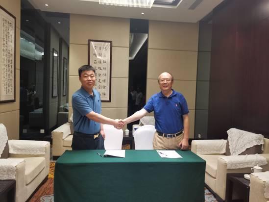四川省现代物流协会与中北宏远集团签定<font color=red>战略</font>合作协议