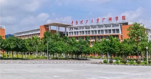 2020年华南理工大学广州学院广东省文史类、理工类投档分数线公布