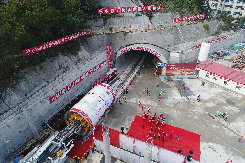 深圳地铁6号线正式通车运营