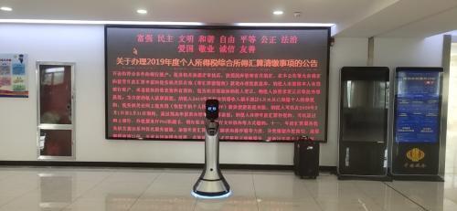 中国移动智慧政务服务机器人正式上岗赤峰市红山区政务服务中心