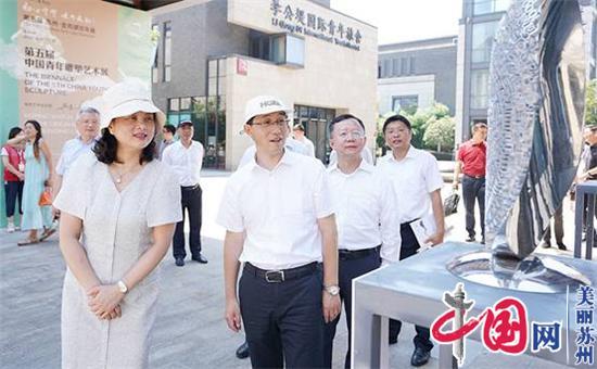 走进人民心中的艺术——2020第五届苏州·金鸡湖双年展开幕