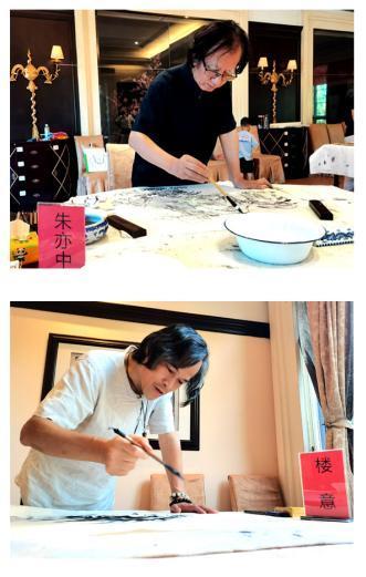 """第22届""""艺庐雅集""""在杭州艺庐国际易货基地圆满举办"""