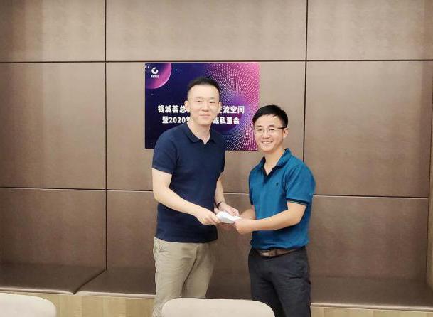 党建引领 凝聚众智 钱城荟总裁私董会第二期成功举行
