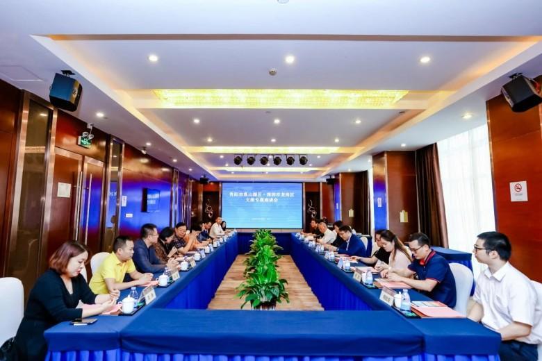 全球化敏捷AIoT平台Ayla与贵州省贵阳市观山湖区人民政府签订深度战略合作协议