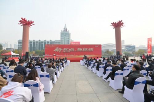 """中国联通""""匠心网络万里行2020""""北线活动启程"""