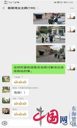 """江苏常州交警以""""绣花功夫""""探索社会参与协同共治新路径"""