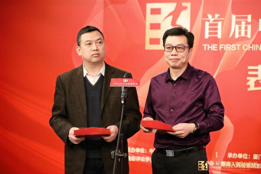 首届中国法治微电影展表彰典礼直播活动在京举行