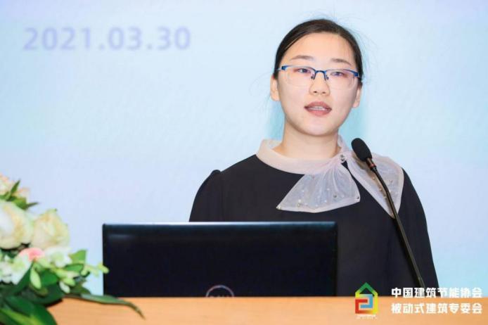 君旺集团成功当选中国建筑节能协会被动式建筑专委会常务委员单位