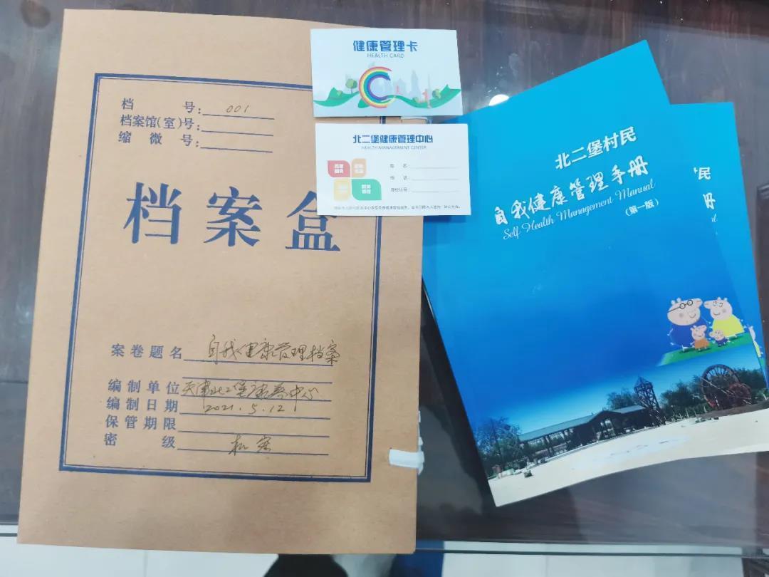 """振兴乡村经济,天津有个""""北二堡模式"""""""