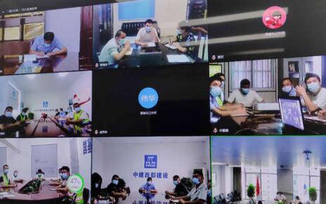 中建西部建设河南事业部疫情防控工作视频会议