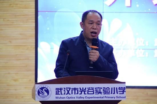 武汉东湖高新区2021年区域重点课题专项培训在光谷实验小学举办